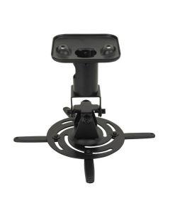 showgear-prb-8-projector-mount